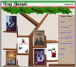 Iraj Books